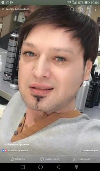 Нью Бомонд, парикмахер стилист Рафаэль