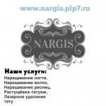 Nargis