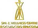 Spa & welness centre Посольство красоты